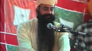 Sant Attar Singh Ji Mastuaane Wale Part-1