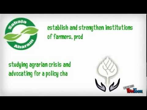Center For Sustainable Agriculture