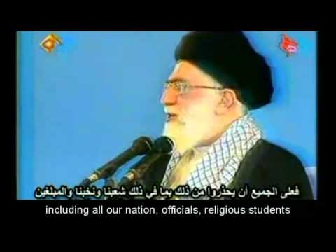 Imam Khamenei on Shia-Sunni Unity - [Eng Subs] وحدة المسلمين