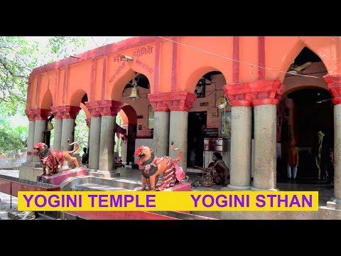 Yogini Temple | Yogini Sthan | Barakopa | Parthagama | Godda | Jharkhand | India | [HD]
