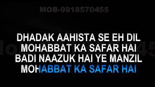 Badi Nazuk Hai Ye Manzil Karaoke Joggers Park Jagjit Singh Video Lyrics