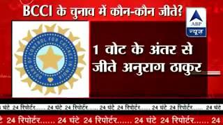 Dalmiya back as BCCI President, Anurag Thakur new Secretary