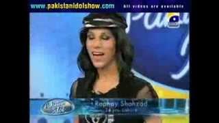 Pakistan Idol - Rafay so funny audition