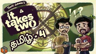 2 개의 파트 4 (2 인) 협동 게임 라이브 타밀 게임