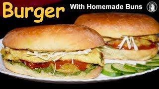 Bun Kabab Recipe With Homemade Buns - Shami Burger Food Street Recipe - Burger Recipe