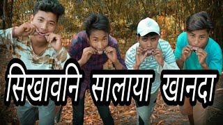 Sikhaow ni Salaya kanda bodo new comedy
