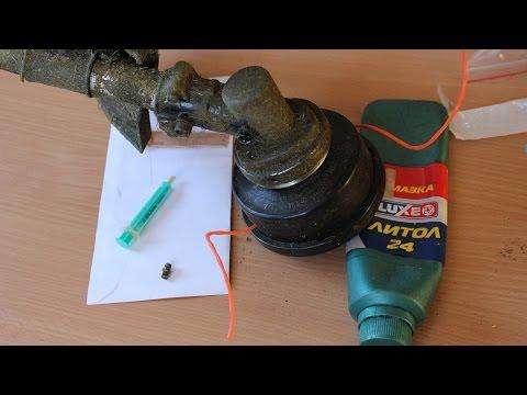 Как смазать редуктор электротриммера видео