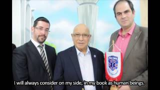 Former Director of the Mossad, Major General Meir Dagan, visits United Hatzalah Headquarters