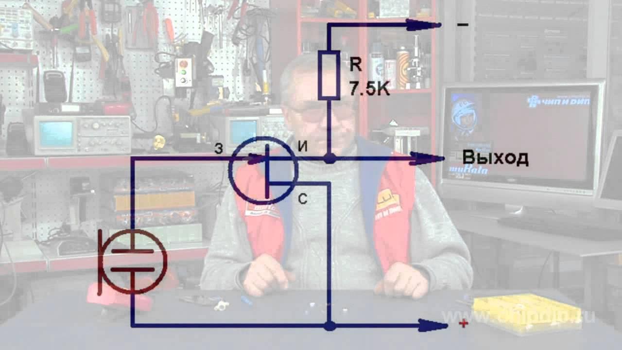 жучок схема на 1- транзисторе
