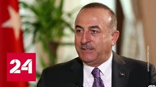 Лидеры России, Турции и Ирана обсудят ситуацию в Сирии - Россия 24