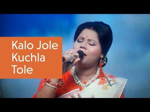 Kalo Jole Kuchla Tole | Snita | Folk Song