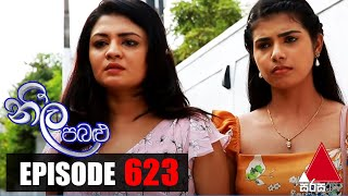 Neela Pabalu - Episode 623 | 20th November 2020 | Sirasa TV Thumbnail