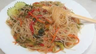 Салат из фунчозы по-корейски с овощами
