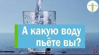Семинар Артёма Хачатряна о пользе воды для человеческого организма.