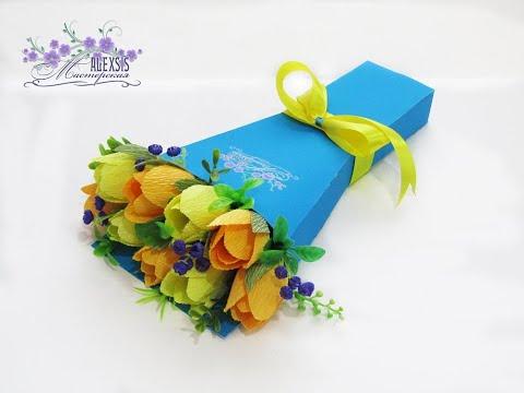 Мк коробочка - основа для букета из конфет с шаблоном для распечатки