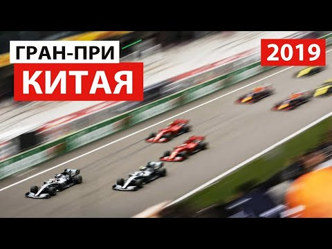 Формула 1 2012 малайзия смотреть онлайн гонку играть онлайн в гонки финес и