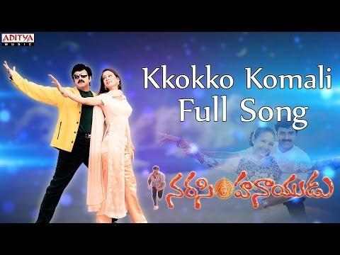 Kkokko Komali Full Song II Narasimha Naidu II  Bala Krishna, Simran,Preethi Jingania