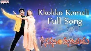 kkokko-komali-full-song-ii-narasimha-naidu-ii-bala-krishna-simran-preethi-jingania