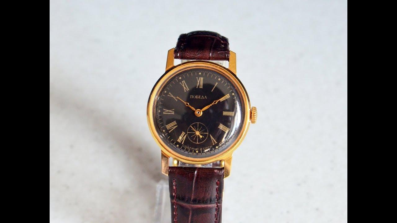Золотые часы ссср, ракета 1960г. Такие носил брежнев. Мода и стиль » наручные часы. 400 000 тг. Караганда, казыбекбийский район. 14 дек. В избранные.