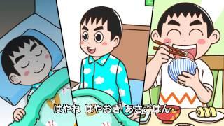 switchworks studio / yoshitaka kobayashi http://yoshik.jp/ はやね ...