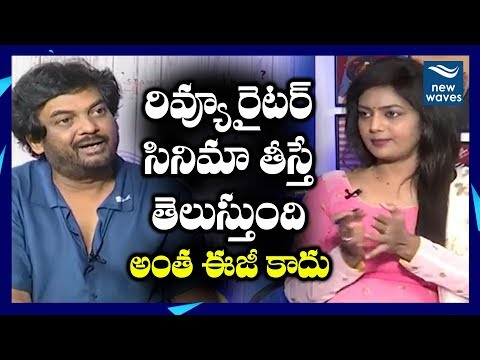 Puri Jagannadh Counter to Review Writer over Mafia Movies | Ismart Shankar | New Waves