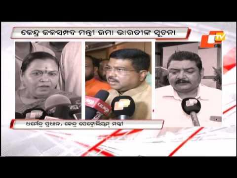 No injustice to Odisha on Mahanadi issue: Uma Bharti