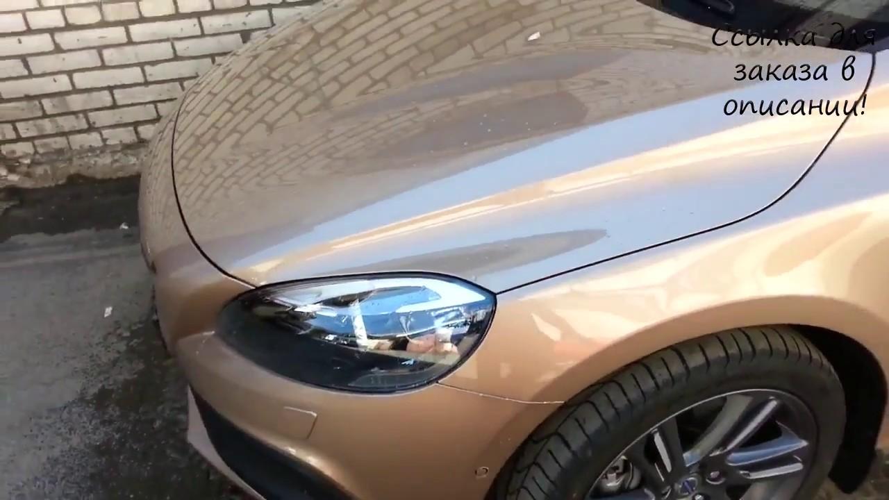 жидкое стекло для авто в рязани - YouTube