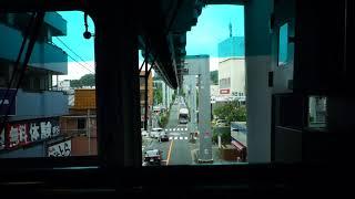 湘南單軌電車實錄 Shonan Monorail recording 1/2
