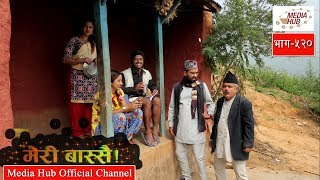 मेरी बास्सै  ५२० भाग,  Meri Bassai New Episode -520,  17-October-2017, By Media Hub Official Channel