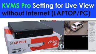 How To Configure Dahua DVR Remote Viewing on Desktop and laptop
