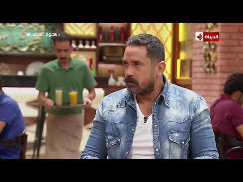 قهوة أشرف - أمير كرارة يتحدث عن مشاريعه قبل دخوله مجال التمثيل