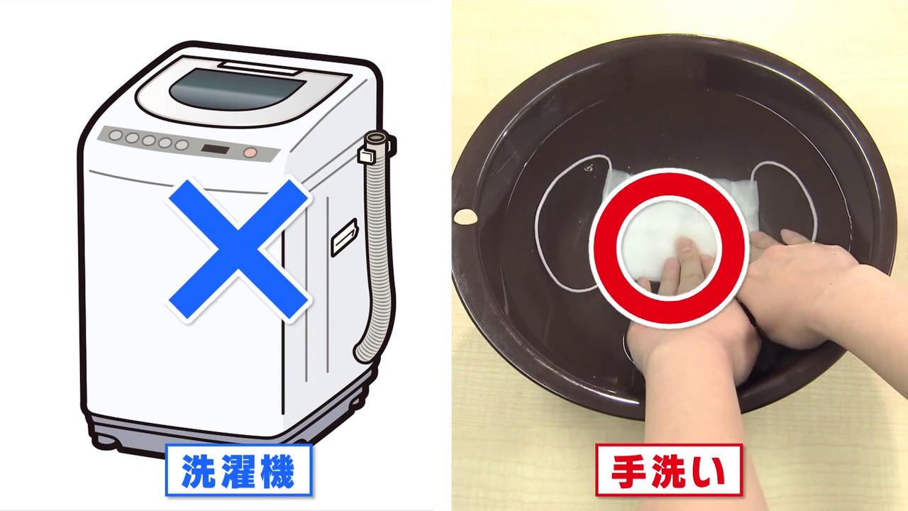 洗い 方 省 労 マスク 厚