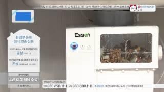 [홈앤쇼핑] [렌탈]에쎈 음식물 처리기 (월19,900…