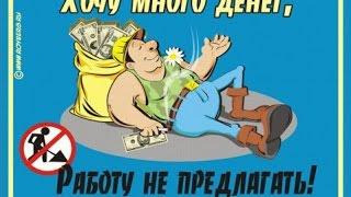 Маменькины сынки, или безработицы не существует. Вечерний чай с Н.Ахмедовой
