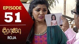 ROJA Serial | Episode 51 | Priyanka | SibbuSuryan | SunTV Serial |Saregama TVShows