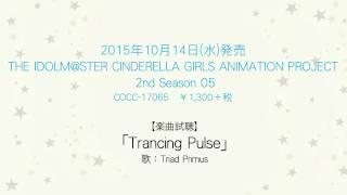 【アイドルマスター】「Trancing Pulse」(歌:Triad Primus) アイドルマスター シンデレラガールズ 2nd SEASON 検索動画 15