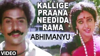 Download Kallige Praana Needida Rama  Song I Abhimanyu I Ravichandran Sita MP3 song and Music Video