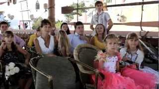 Свадьба Олеси и Жени. 7.09.12 г. Севастополь