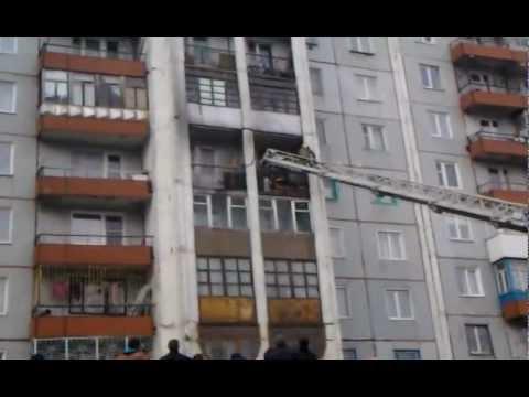 Пожар 10 мкр. д. 1 3 подъезд Прокопьевск