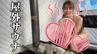 【検証】森咲智美がサウナと水風呂、交互に入ってみた結果..。