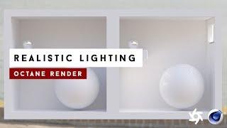 Octane Render - Realistic Lighting   VFXHUT