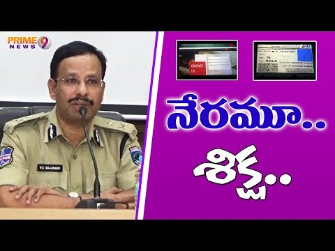 Cyberabad Police Online Dating Site Scam Busted | Hyderabad | Prime9 News