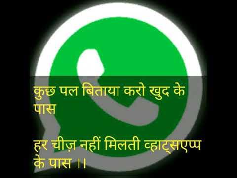 Mohabbat Barsa Dena Tu Ringtone Music