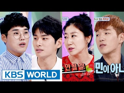 Hello Counselor - La Miran, Lee Yikyung,...