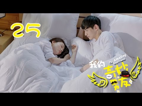 Download 【ENGSUB】我的奇妙男友 25 | My Amazing Boyfriend 25(吴倩,金泰焕,沈梦辰,Wu Qian,Kim Tae Hwan)