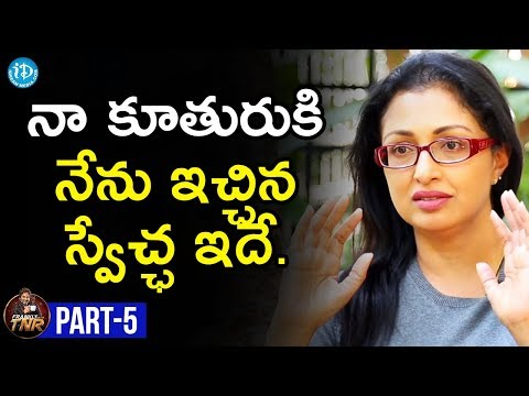 Actress Gautami Exclusive Interview Part #5 || Frankly With TNR || Talking Movies With IDream