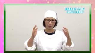【関連動画】 ・離乳食を食べない子どうする? https://www.youtube.com...