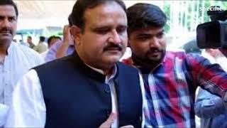 Pakistan|  Sardar Usman Buzdar elected Punjab chief minister