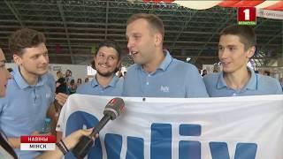 Першы чэмпіянат офісных гульняў прайшоў у Мiнску