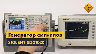 видео Купить портативный осциллограф по выгодной цене в Суперайс!